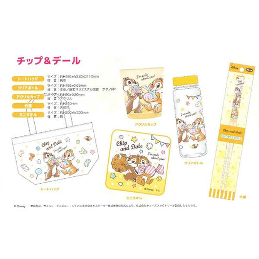 Chip and Dale Fukubukuro Special set (5 items)