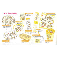 Chip and Dale Fukubukuro Special set (10 items)