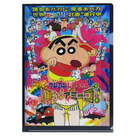 Crayon Shin-chan A4 Clear File Movie Poster - The Legend Called: Dance! Amigo!