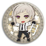 Bungou Stray Dogs Fortune Can Badge Hug Love Ver.