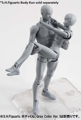 S.H.Figuarts Body-chan DX SET Gray Color Ver. (Re-issue)