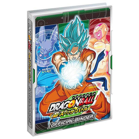 Dragonball Super - Scouter Binder