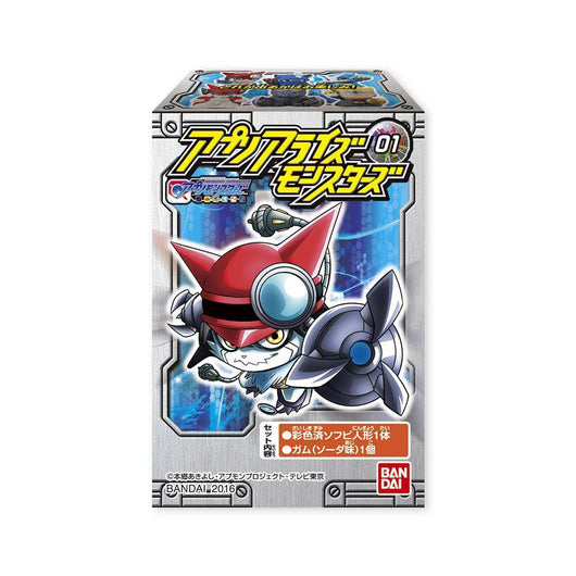 Digimon Universe Appli Monsters Appli Realize Monsters 01
