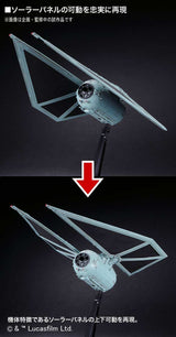 Star Wars – Tie Striker