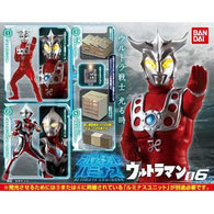 Ultimate Luminous Ultraman 06