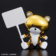 Gundam Petit'gguy Gold Top & Placard (Gundam Base Limited) (Exclusive)