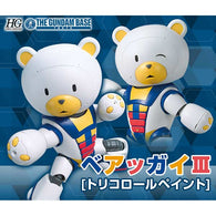 Gundam Beargguy III (Tricolor Paint) (Gundam Base Limited) (Exclusive)