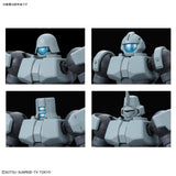 (PO) HGBD Gundam Build Divers - Leo NPD (6)