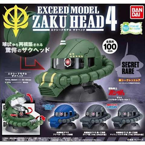 Gundam EXCEED MODEL ZAKU HEAD 4