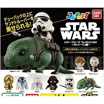 ColleChara! Star Wars Collection 04 - Tatooine Ver.