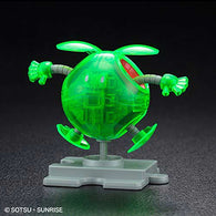 Gundam Haro Basic Green (Clear Colour) (Gundam Base Limited) (Exclusive)