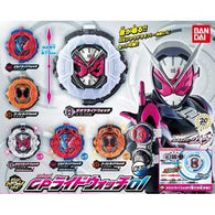 Kamen Rider Zi-O GP Rider Watch 01