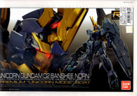 Gundam Base Clear File set 13 (2pcs set) (Exclusive)