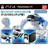 Gashapon Collection - Sony Playstation 4 & Playstation VR (1/12 scale) (8)