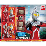 Ultimate Luminous Ultraman 09