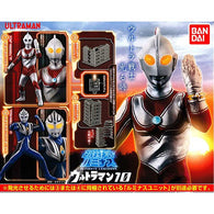 Ultimate Luminous Ultraman 10