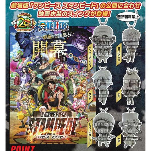 One Piece Stampede Swing (8)