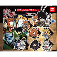 The Rising of the Shield Hero  Capsule Rubber Mascot (Blind pack)