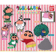 Crayon Shin-chan Cosplay Rubber Collection 2