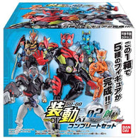 So-Do Kamen Rider Zero-One AI 02 Complete Set