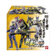 SO-DO Kamen Rider Zero One 03 Complete set