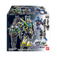 So-DO Kamen Rider Zero One AI 04 Complete Set