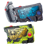 Kamen Rider Zero One DX Shining Hopper Progrise Key & Assault Wolf Progrise Key Set