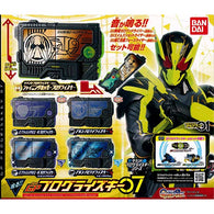 Kamen Rider Zero-One Sound Progrise Key Series GP Progrise Key 07