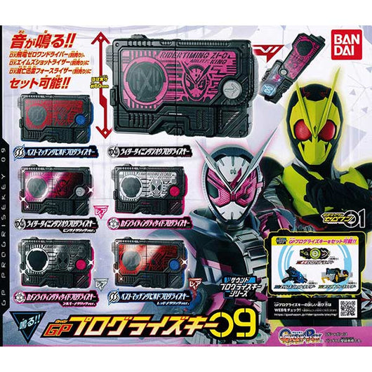 Kamen Rider Zero-One Sound Progrise Key Series GP Progrise Key 09
