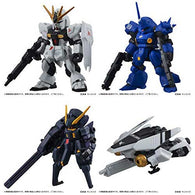 (PO) Gundam MOBILE SUIT ENSEMBLE 4.5 (4)