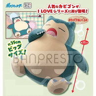 (PO) Pokemon - I Love Snorlax Big Plush (3)