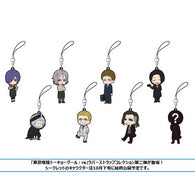 Tokyo Ghoul:re Rubber Strap Collection Vol. 2