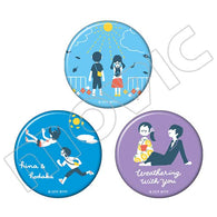 Weathering with You Can Badge set A