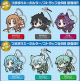 Sword Art Online Ordinal Scale Acrylic Tsumamare Key Chain / Strap