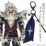 (PO) Fate/Apocrypha Saber of Black Image Accessory Key Ring (6)