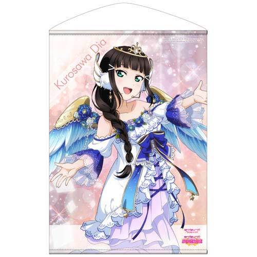 Love Live! Sunshine! B2 Tapestry Angel Edition Ver. - Dia