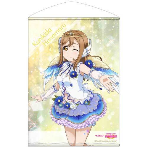 Love Live! Sunshine! B2 Tapestry Angel Edition Ver. - Hanamaru