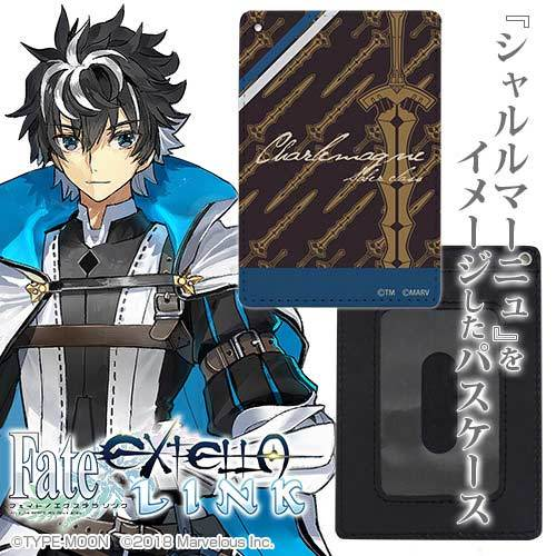 Fate/Extella Link Charlemagne Full Color Pass Case