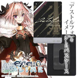 Fate/Extella Link Astolfo Full Color Pass Case