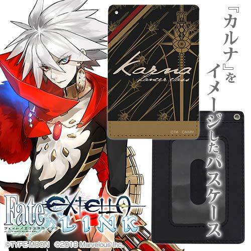 Fate/Extella Link Karna Full Color Pass Case