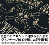 (PO) One Piece Straw Hat Crew Vintage Gold T-Shirt (1)