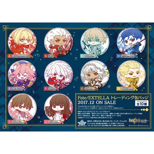 Fate/EXTELLA Trading Can Badge