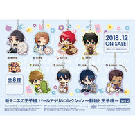 (PO) The New Prince of Tennis Pearl Acrylic Collection Animal & Prince Vol. 2 (12)
