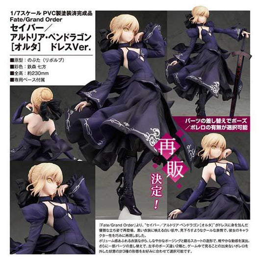 Fate/Grand Order - Saber / Altria Pendragon (Alter) Dress Ver. (Re-issue)