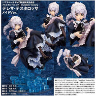 Full Metal Panic! Invisible Victory - Teletha Testarossa Maid Ver.