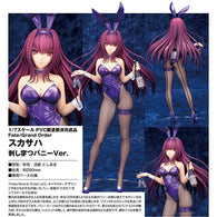 Fate/Grand Order - Scathach that Pierces with Death Bunny Ver. (12)