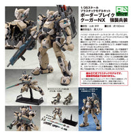 Border Break Cougar NX Assault Custom