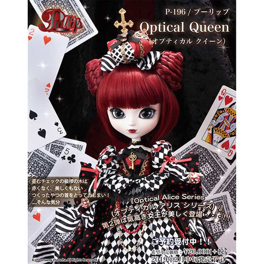 Pullip Optical Queen (2)