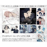 10 Count Trading Mini Shikishi (Re-issue)