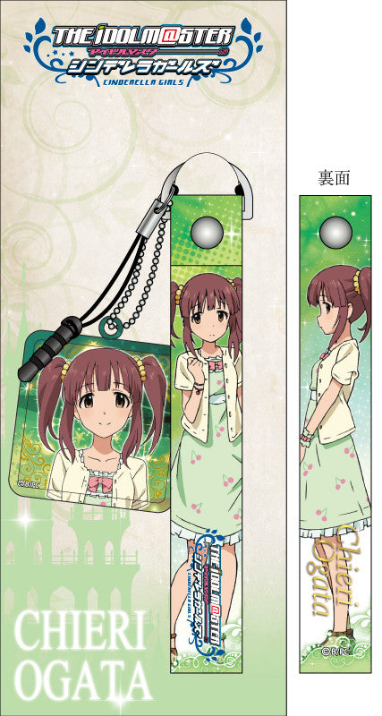 The Idolmaster Cinderella Girls - Strap & Cleaner Ogata Chieri